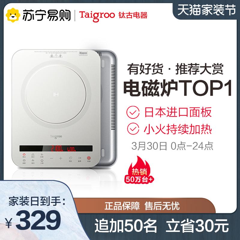 taigroo钛古ic-a2102电磁炉面板质量怎么样