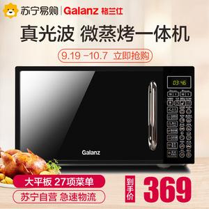 格兰仕家用智能小型微波炉平板杀菌光波炉蒸烤箱一体升级款DG