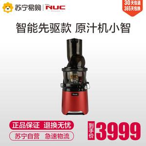 韩国NUC原汁机进口新款智能物联网APP全自动果蔬多功能商用渣分离