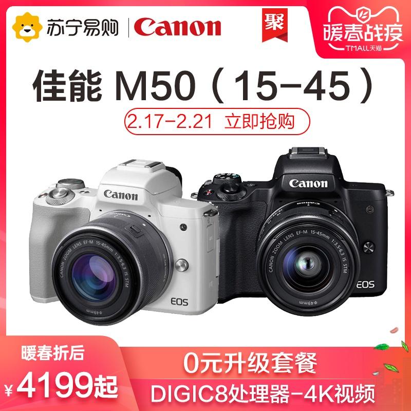 canon m50微单自拍防抖旅游4k高清