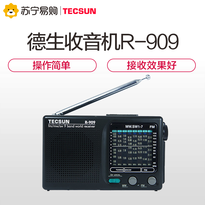Tecsun/ моральный радио R-909 портативный старики карман типа полностью волна модель fm настроить частота широкий трансляция половина руководство тело