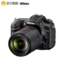 Send Bao Nikon D7200 set Machine (18-140mm) Professional HD DSLR camera in high-end