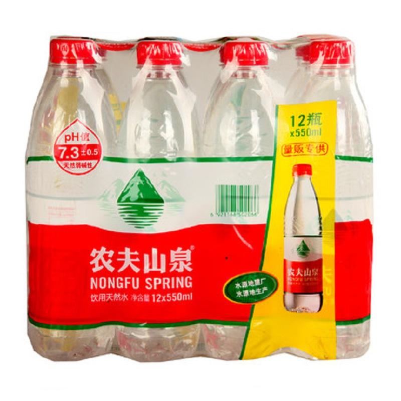 7箱包邮】农夫山泉水550ml量贩装(12瓶/包)