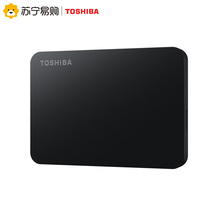 Toshiba new Small Black A3 mobile hard disk 2TB Large capacity 2t scrub texture USB3.0 high-speed transmission