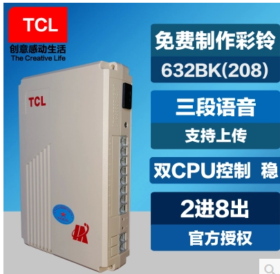 New TCL 208bk group telephone exchange 2 external line 8 extension in and out tow secondary display