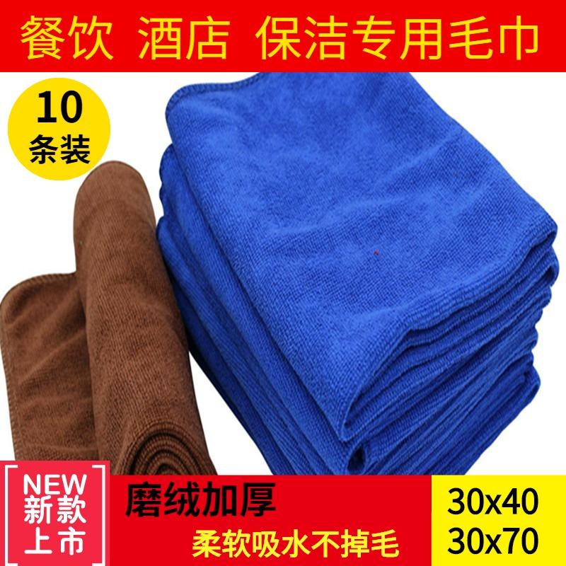 毛巾保洁专用加厚擦玻璃地板清洁布柔软吸水不掉毛小方巾厨房抹布
