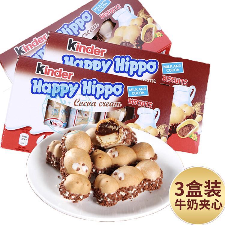 Kinder Jianda Hippo chocolate imported children Jianda chocolate milk sandwich chocolate snacks 3 boxes