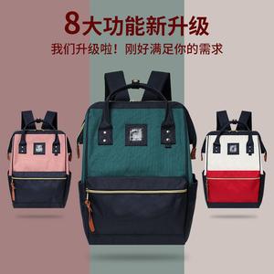 升级版日本乐天双肩包男女学生大容量电脑书包潮街头防水旅行背包