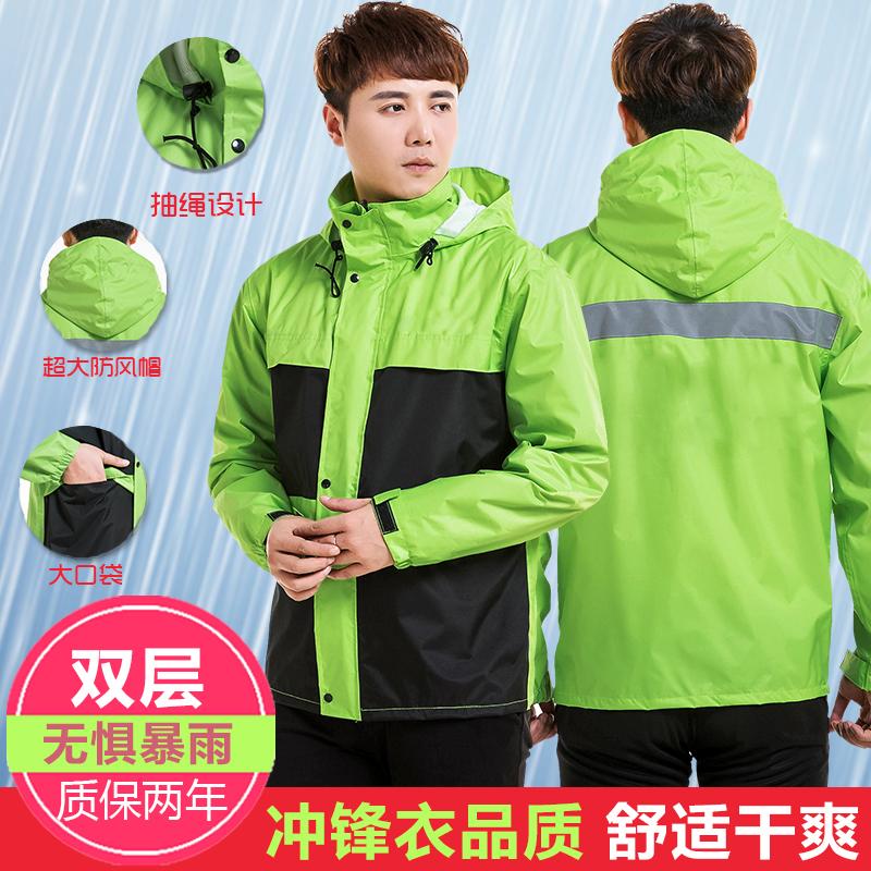 Meituan logo customized hungry? Logo customized raincoat set anti rainstorm motorcycle battery car raincoat