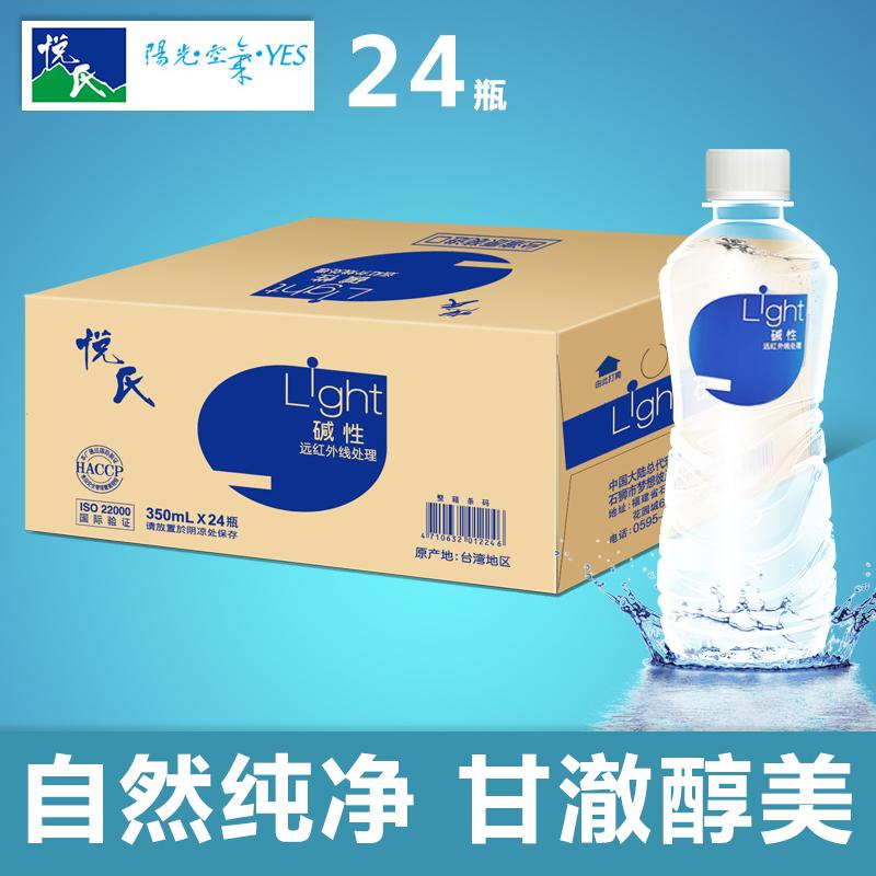 台湾Light悦氏碱性水饮用水矿泉水 350ML*24瓶