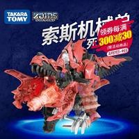 美 美 模型 TAKARA TOMY 索斯 机械 兽 ZOIDS 索斯 机 兽 ZW12 Смерть тиранозавра