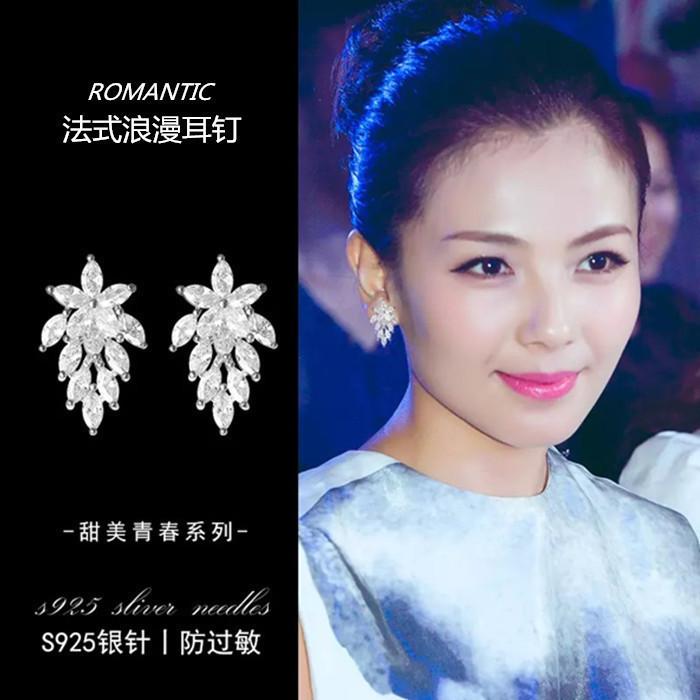 Korean temperament leaves with diamond crystal earrings water diamond super flash versatile Earrings womens silver fashion atmosphere Sterling Silver Earrings