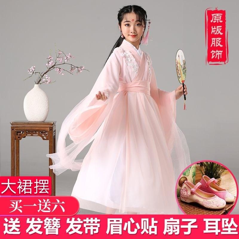 儿童汉服女春秋女童古装超仙春装童装礼服连衣裙中国风古筝服飘逸