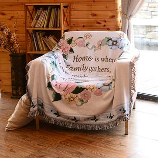 外贸出口单双人沙发巾垫清新花环纯棉线毯桌布盖巾挂毯飘窗垫地毯