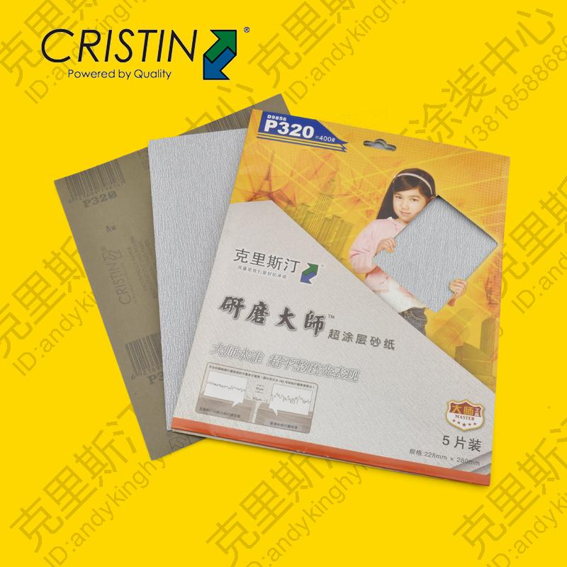Кристен, Германия полностью Импортированная шлифовальная мастерская с надпечатанной влажной и сухой наждачной бумагой(5 штук)