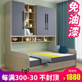 儿童床男孩衣柜床柜一体组合床1.2 1.5多功能省空间榻榻米一体床