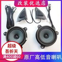寸套装改装前门中高低音重低音全频喇叭带分频器6.5汽车音响喇叭