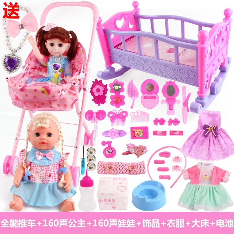 儿童推车打折娃娃136岁女童女孩过家家玩具婴儿宝宝学步车礼物