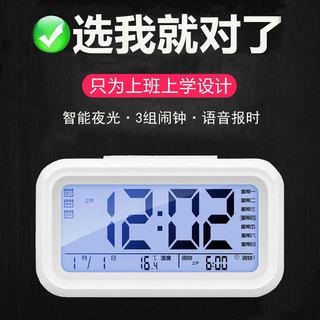 Часы настольные,  Творческий студент кровати питания детский стол умный немой простой многофункциональный цифровой зарядка часы спальня небольшой будильник, цена 188 руб