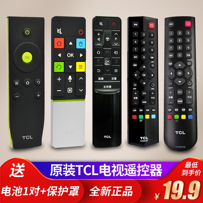 Оригинал tcl умный жк телевизор машинально пульт общий голос rc260jc11/jc14/rc2000c02