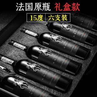 15度法国原瓶原装进口红酒赤霞珠干红葡萄酒整箱6支装婚庆送礼图片