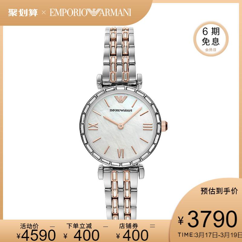 【正品】阿玛尼手表女简约气质轻奢满天星石英表AR11290/AR11294