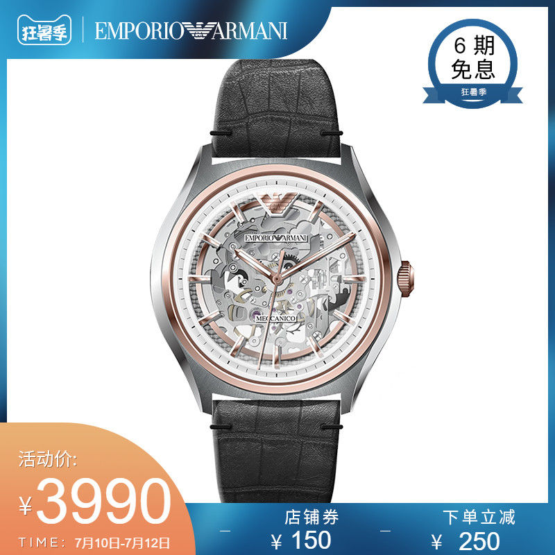 Armani official flagship store authentic vintage openwork watch for men mechanical watch for men ar60018
