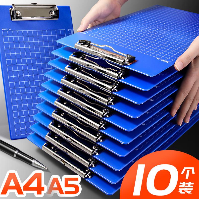 中國代購 中國批發-ibuy99 文件夹 写字板垫板文件夹夹板A4/A5文具塑料硬板学生用板夹文件整理收纳