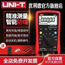 ut61e高精度多功能数字四位半全自动防烧电容电工万能表