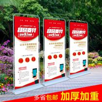 门型展架80x180易拉宝设计制作立式海报架落地式宣传广告牌展示牌