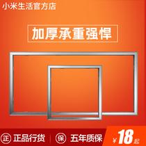 集成吊頂電器浴霸加厚轉接框3060普通吊頂安裝轉接框鋁合金