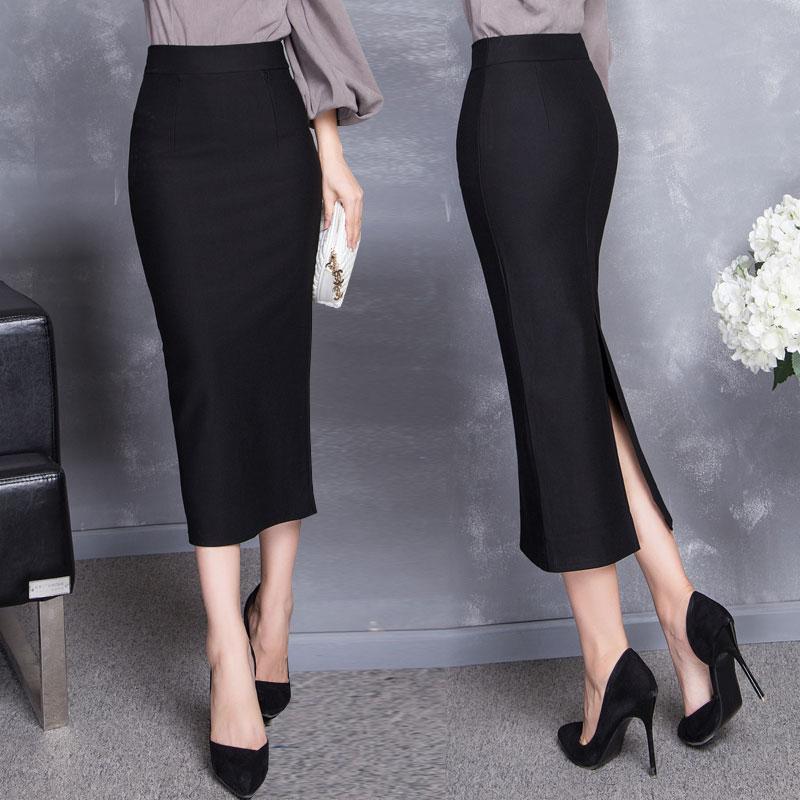 春夏新款包臀长裙修身高腰半身裙后开叉一步裙显瘦中长款铅笔裙子