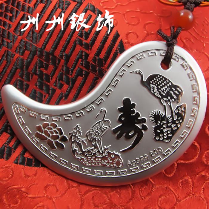 Скребки для китайского массажа Гуаша Артикул 523254693838