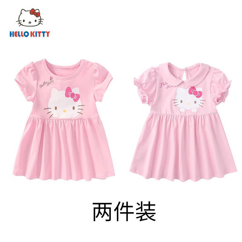 HelloKitty童装女童夏季短袖圆领连衣裙薄款棉质百褶公主裙两件装