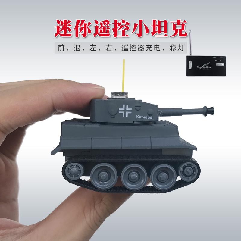 桌子沙發床上迷你型虎式遙控小坦克充電越野戰車休閑娛樂電動玩具