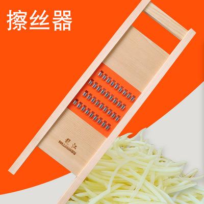 龙江土豆丝萝卜丝擦子做薯片薯格格切片器的工具木头不锈钢擦丝器