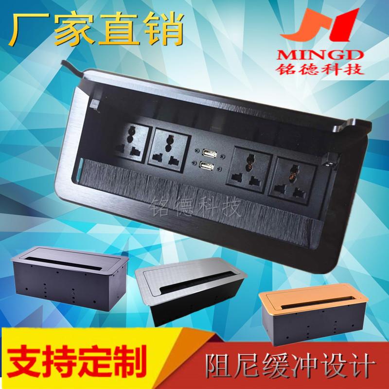 多媒体桌面插座嵌入式办公会议线盒 翻盖毛刷高清HDMI网络信息盒