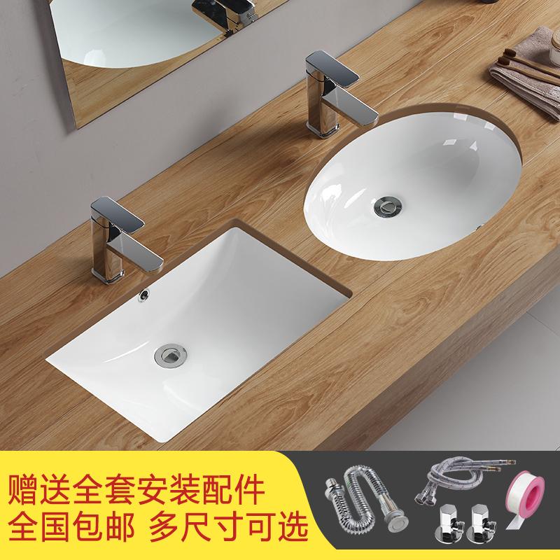 Прямоугольный стол низ Умывальник для умывальника с умывальником для ванной комнаты