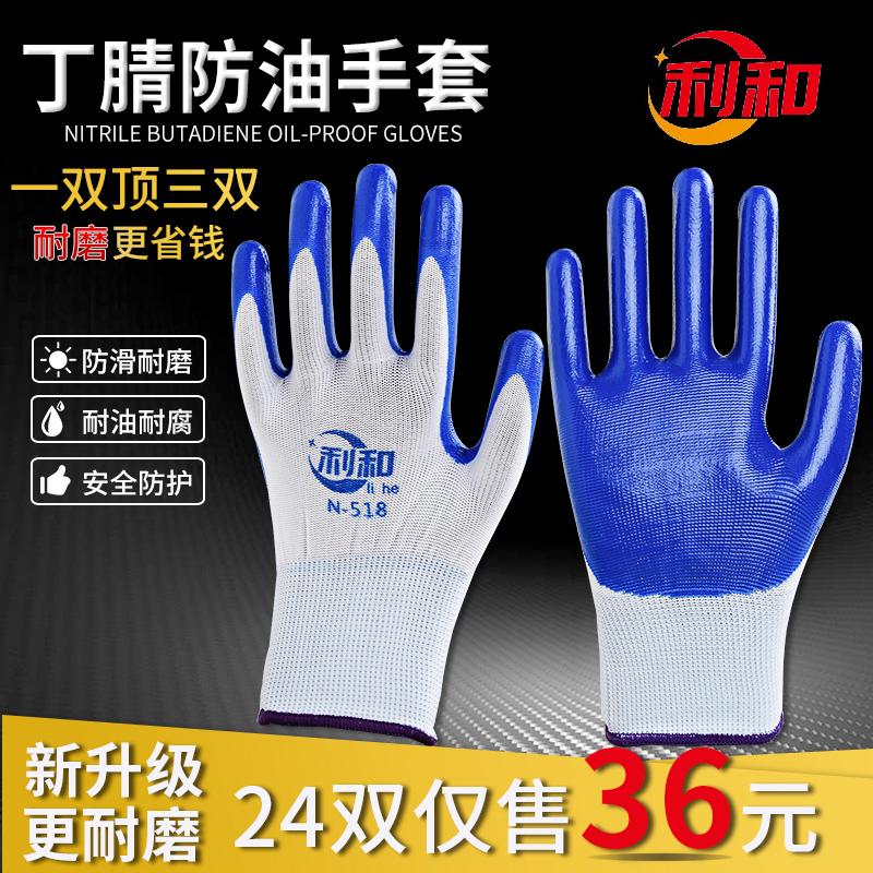 Спортивные перчатки Артикул 602476193201