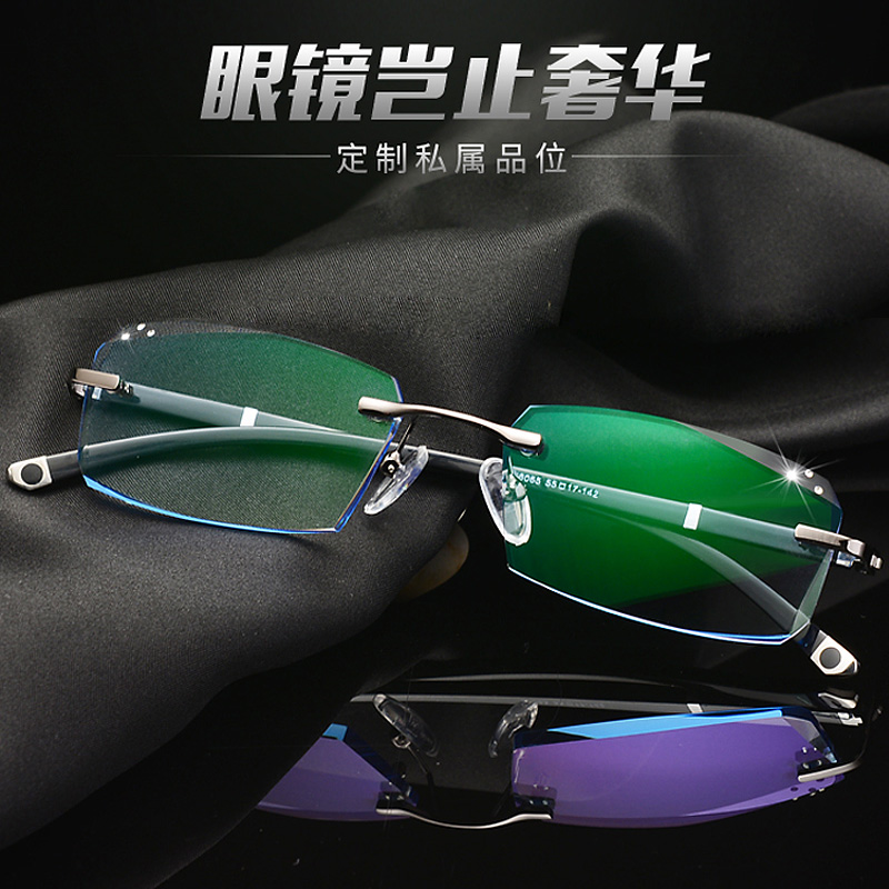 Frameless nearsighted glasses cut edge gradient color diamond inlaid Korean mens glasses finished frame new high end ultra light