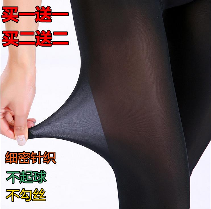 正品魔力袜15D防勾丝瘦腿袜高弹力钢丝袜神裤女薄款打底连裤丝袜