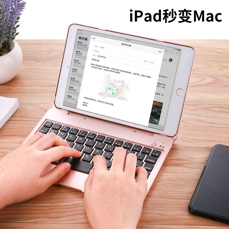 苹果ipad mini4蓝牙键盘无线外接套全包迷你3/2/1平板电脑壳超薄
