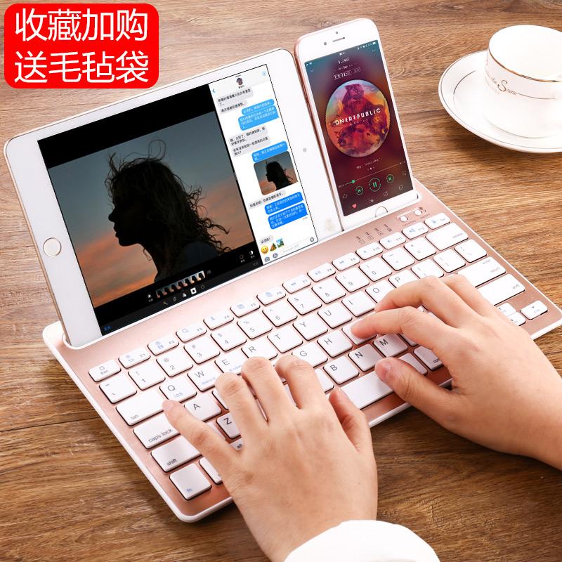 通用手机平板蓝牙键盘安卓苹果迷你ipad便携办公静音充电无线外接