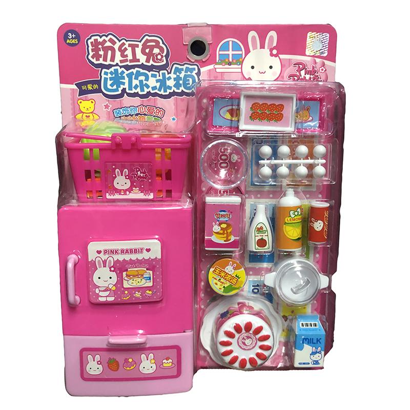 抖音女孩儿童过家家粉红兔仿真玩具满20.00元可用1元优惠券
