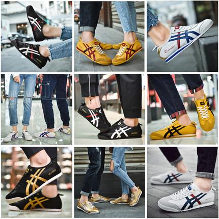 鞋男鞋休闲运动鞋女鞋韩版阿甘情侣鞋潮鞋跑步单鞋买一送一同款