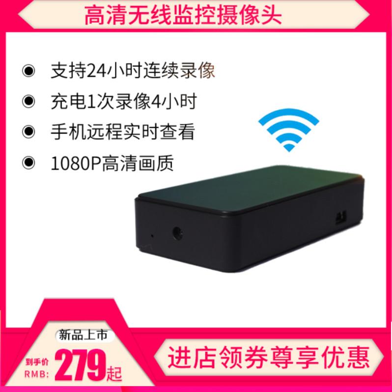 家用无线监控摄像头wifi手机远程实时网络高清防盗插卡监视器套装