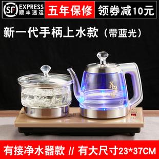 电磁煮泡茶炉 手柄上水玻璃烧水套装 底部全自动上水电热水壶自吸式