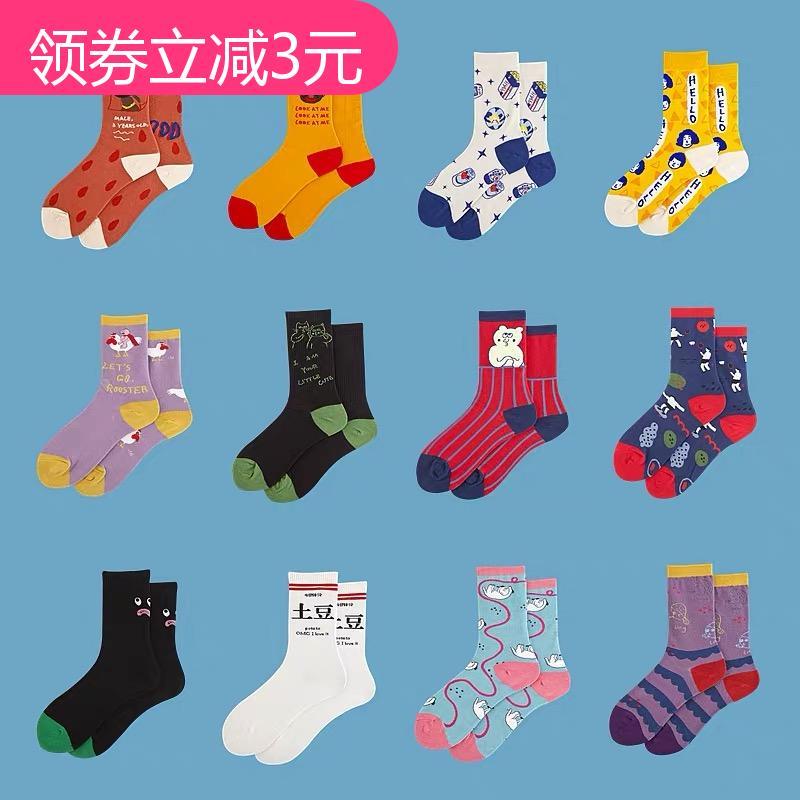 春夏韩国学院风ins原宿复古嘻哈卡通插画动物袜男女中长筒潮袜子