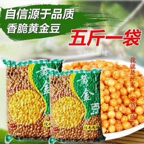 酥香园黄金豆味5斤装休闲碗下酒菜