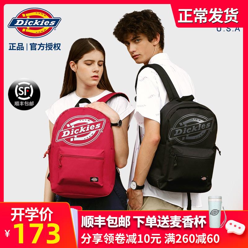 Dickies男女学生双肩包校园印花情侣潮流简约纯色背包书包